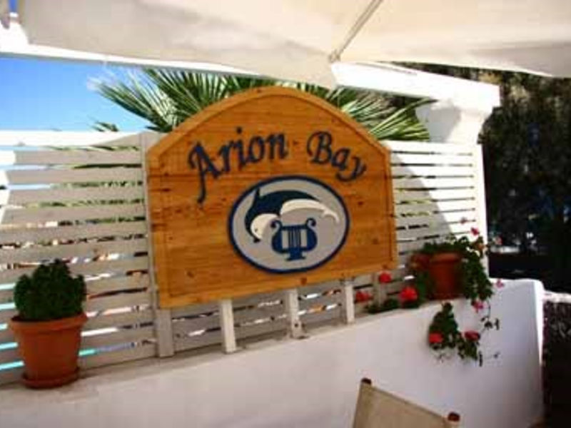 Arion Bay