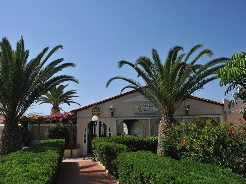 Cretan Garden