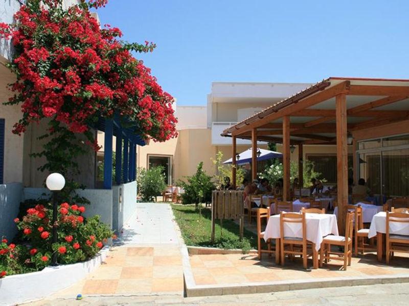 Lavris Paradise
