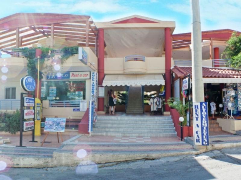 Andys Plaza